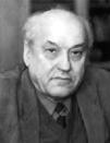 Петр Проскурин